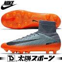 NIKE ナイキ マーキュリアル ベロチ III ダイナミック フィット CR7 AG-PRO 852519-001 サッカースパイク 靴 2017年SUMMER 【送料無料】