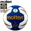 ●名入れ対象商品●molten (モルテン)ヌエバX5000【ハンドボール】【国際公認球】【検定球】【3号球】【ネーム可】【楽ギフ_名入れ】 【RCP】