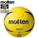 ●名入れ対象商品●molten (モルテン)ヌエバX3600 ハンドボール 検定球 3号球 ネーム可 屋外グラウンド用 【楽ギフ_名入れ】