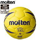 ●名入れ対象商品●molten (モルテン)ヌエバX9200 ハンドボール 3号球 ネーム可 トレーニング用 【楽ギフ_名入れ】