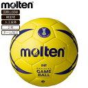 ●名入れ対象商品●molten (モルテン)ヌエバX5000 ハンドボール 国際公認球 検定球 2号球 ネーム可 【楽ギフ_名入れ】