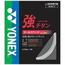YONEX(ヨネックスストリング)強チタン ガット