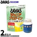 スポーツジュニアパワーアップSET! SAVAS ザバス ジュニアプロテイン マスカット風味(無果汁