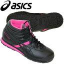 asics アシックス 2016年FALL/WINTERモデル スノトレ SP7 スノトレ ウィンター 靴