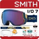 SMITH スミス I/O7 Navy Camo アイオーセブン スノーボード ゴーグル ユニセックス 2017-2018年モデル 調光レンズ ミラーレンズ アンチフォグ フレームレス バックル