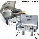UNIFLAME (ユニフレーム)ツインバーナー US-1900 【RCP】