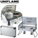 UNIFLAME ユニフレーム ツインバーナー US-1900 キャンプ用バーナー カセットボンベ ...
