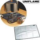 UNIFLAME ユニフレーム バーナーシート 大 アルミ加工断熱シート 610657...