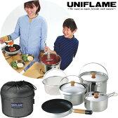 UNIFLAME (ユニフレーム)fan5 DX【RCP】