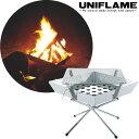 UNIFLAME ユニフレーム ファイアグリル 683040 焚き火台 グリル 焼網 調理 キャンプ BBQ アウトドア 【国内正規品】 【送料無料】
