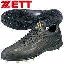 ZETT ゼット ウイニングロード 野球スパイク ユニセックス 継続モデル 埋め込み式 幅広 ブラック×ブラック 新入部員 BSR227