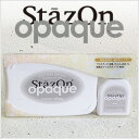 ツキネコ速乾性の油性スタンプ台ステイズオンオペーク セット/コットンホワイト( StazOn opaque set/Cotton White) 【あす楽対応】【RCP】【HLS_DU】