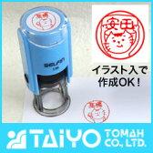 【ネーム印】セルフィン12Rセルフインキングスタンプ猫ハンコ印面:12mm(丸枠付)【郵便発送で送料無料】