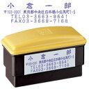 【Shachihata】シヤチハタ Xstamper (エックススタンパー)おしるし印 15×51mm印面サイズ:15×51mm