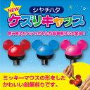 鉛筆削りケズリキャップ ミッキーミッキーマウスの形をした かわいい鉛筆削り【Shachihata】シヤチハタ