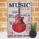 ブリキ看板 1000種類 ギター mu 弦楽器 音楽 アート