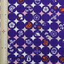 和調木綿(めでたい団子文様)紫【布地 生地 和柄】【和柄生地】【RS1】
