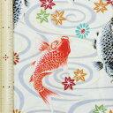 和調木綿(金彩水面に鯉と花文様)アイボリー 【布地 生地 和柄】【和柄生地】【Y4】【RS2】【MT】