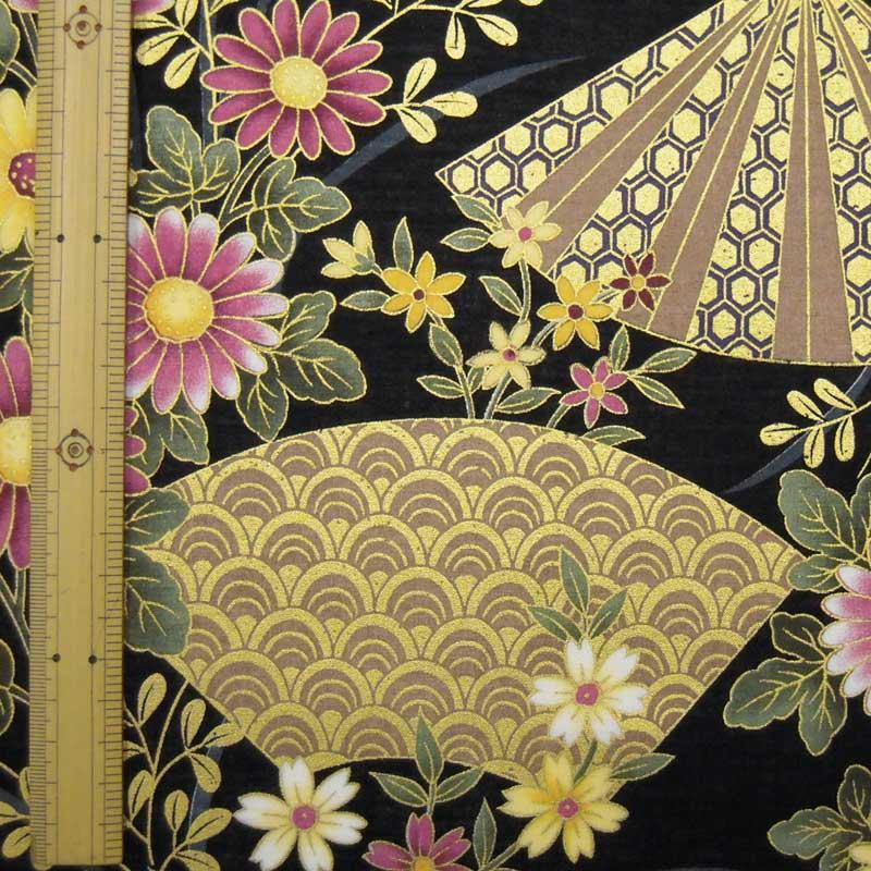 Rs2 - Telas originales para tapizar ...