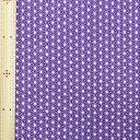 麻の葉文様(極小)紫【布地 生地 和柄】【和柄生地】【RS】