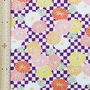 和調木綿(市松に菊文様)紫【布地 生地 和柄】【和柄生地】【RS】