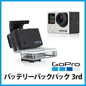 バッテリーバックパック アクセサリー マウント ゴープロカメラ バッテリー