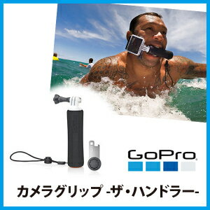 ��GoPro����饰��å�-�����ϥ�ɥ顼-��
