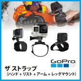 GoPro ザ ストラップ*GoPro純正アクセサリー・マウント*ゴープロカメラを時計のように腕に装着して撮影可能!*送料・代引手数料無料!【AHWBM-001】
