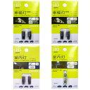 スイフトスポーツ LEDセット ZC32S用 【スタンダード・ホワイトセット】スイフトスポーツ(ZC32S) ポラーグ(polarg)*送料・代引手数料無料!【TPS-002W】