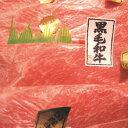 【送料無料】九州産黒毛和牛赤身 すき焼き・しゃぶしゃぶ【40...