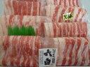 鹿児島県産六白黒豚バラしゃぶしゃぶ【100g】02P01Oct16