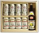 【越後地ビール&地酒ギフトセット】エチゴビールと越後銘酒 八海山 が同時に楽しめる♪<うまい!新潟ギフト-02>父の日、敬老の日のプレゼントや、お中元、お歳暮などの贈答品に最適なギフトセットです。