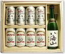 【越後地ビール&地酒ギフトセット】エチゴビールと越後銘酒 八海山 が同時に楽しめる♪<うまい!新潟ギフト-03>父の日、敬老の日のプレゼントや、お中元、お歳暮などの贈答品に最適なギフトセットです。