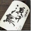 【東北・岩手県・釜石市の地酒】『日本酒 浜千鳥 本醸造酒 1.8L 』贈りものやプレゼントにも!お歳暮・お年賀・お中元父の日・敬老の日・内祝い・お誕生日お祝い・のし対応・熨斗名入れ・メッセージカード無料