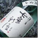 【滋賀県の地酒】【日本酒】『浪乃音(なみおのおと)「古壷新酒...