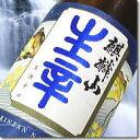日本酒 麒麟山 生酒辛口 1800ml(一升瓶)