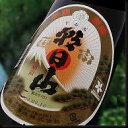 日本酒 朝日山 千寿盃 特別本醸造 1800ml「久保田」で有名な朝日酒造の晩酌酒