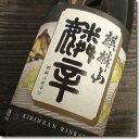 日本酒 麒麟山 麟辛(りんから) 超辛口酒+12 1800ml瓶