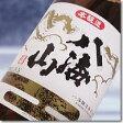 日本酒『 八海山 特別本醸造 1.8L 』八海醸造