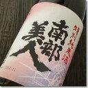 【 東北 岩手県の 地酒 】 日本酒 『 南部美人 特別純米酒 1.8L 』南部杜氏が伝統の醸造法で醸す、ぬる燗くらいのお燗酒がお奨め。..