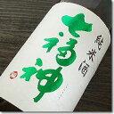 【東北・岩手県・盛岡市の地酒】 日本酒 『 菊の司 七福神 純米酒 1.8L 』贈りものやプレゼント