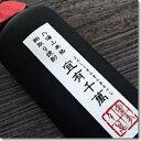 八海山 宜有千萬 40度 720ml瓶【粕取り焼酎】八海醸造