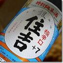 山形 日本酒 通販
