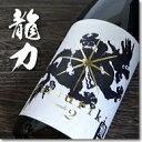 【 日本酒  】『 龍力 純米吟醸 「純米ドラゴン黒」 720ml 』兵庫県姫路市 本田商店謹醸酒造