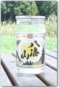【新潟 南魚沼の地酒】八海山 魚沼カップ 180ml