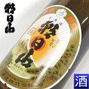 日本酒 朝日山 千寿盃 特別本醸造 720ml「久保田」で有名な朝日酒造の晩酌酒