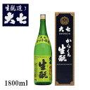 辛口日本酒 大七 からくち生もと 本醸造酒 1800ml
