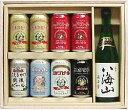 地ビール エチゴビール プレゼントビー