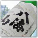 【日本酒】要冷蔵『 八海山 夏の生詰酒 特別純米原酒 1800ml 』1.8L(一升瓶)八海醸造フレ