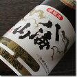 日本酒 八海山 特別本醸造酒 720ml瓶